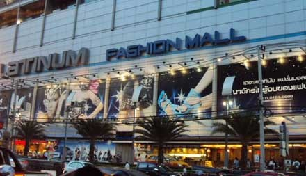 Platinum Mall – Bangkok's Best Place For Fashion Shopping 1600 outlets.